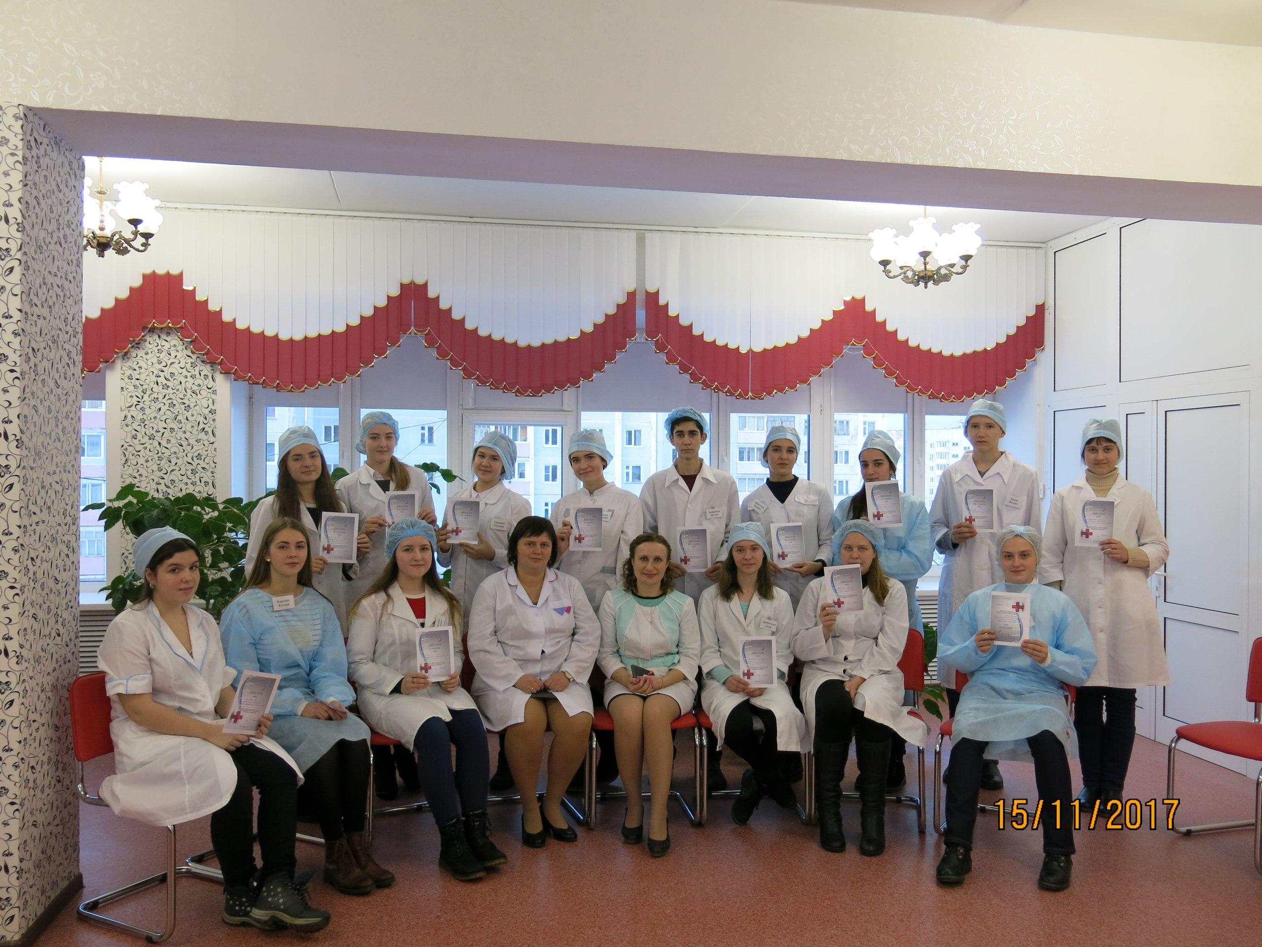 Конкурс медицинских лаборантов