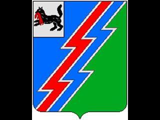 Администрация г. Усть-Илимска