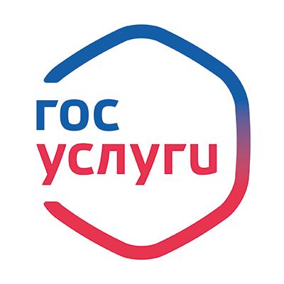 Единый портал государственных услуг Российской Федерации
